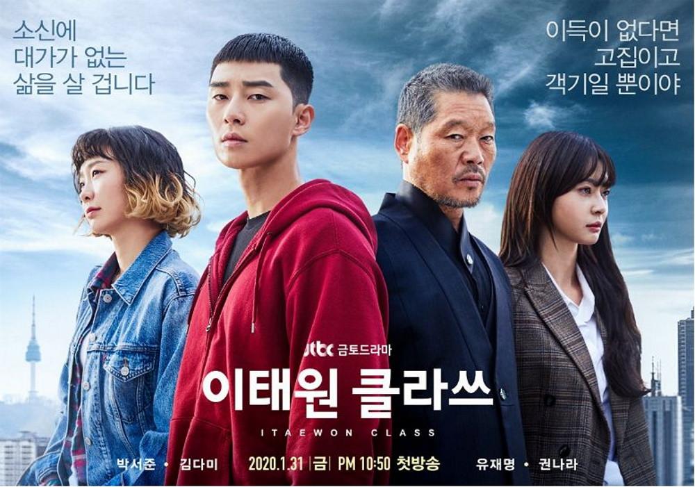 Itaewon Class - koreai dráma ajánló a tollamból
